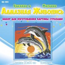 ЮА-011 Пара дельфинов. Алмазная Мозаика. Наборы со стразами.