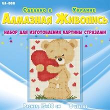 ЮА-008 Медвежонок с сердцем. Алмазная Мозаика. Наборы со стразами.