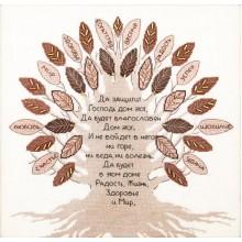 М-378 Дерево благословение. Чарівна Мить. Наборы для вышивания крестиком.