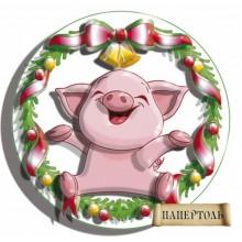РТ150190 Свинка Счастье. TelaArtis. Наборы для создания объемной картины из бумаги.