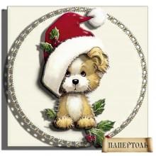 РТ150132 Новогодний щенок. TelaArtis. Наборы для создания объемной картины из бумаги.